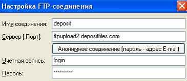 Закачать файл на файлообменник: Файлообменник бесплатный ...: http://joke24x.ru/1814/84.html